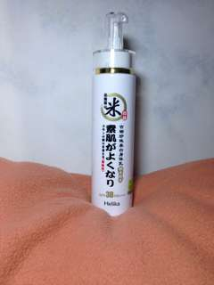 Instant Whitening Lotion Water Proof