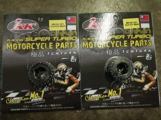 Gear clutch rs150r