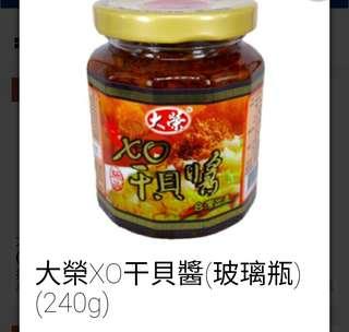 🚚 XO干貝醬玻璃罐裝240g