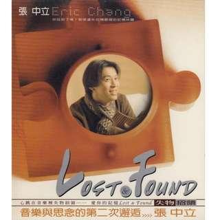 张中立 Eric Chang: <张中立精选 - 失物招领 Lost & Found> 2 CDs (全新未拆)