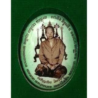 Locket Maechi Boon Ruen, Wat Awut, BE 2554