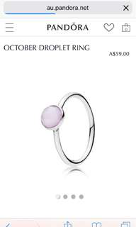WTB PANDORA DROPLET RING