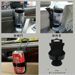 🚚 汽車懸掛單杯架