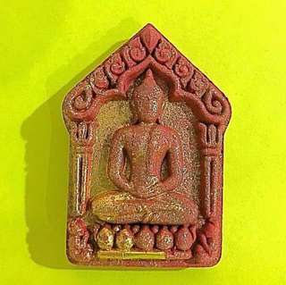 Lp Leua Saneh Khun Paen Amulet Be2559 (Charming, popular, attraction)