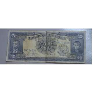 RP Old P20 Bank Note