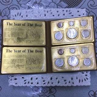 1983 Singapore Coin