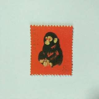 China T46 Monkey (Replica)