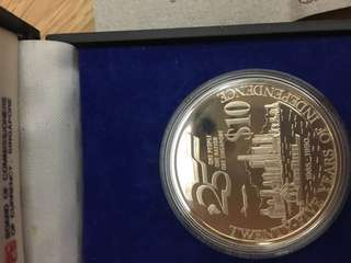Ndp 25 years 1990 sterling silver price dropped