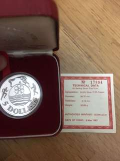 1983 silver proof sea games coin