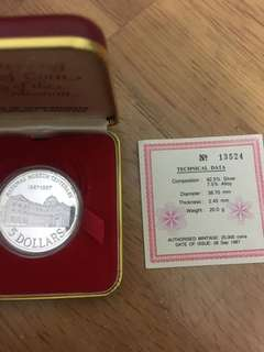 1987 silver proof 5 dollar national meuseum cemetary