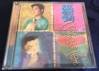 巫啓賢 愛那麼重 CD ( 台灣版)