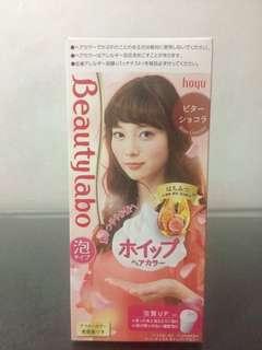 Beautylabo Hair Dye from Japan