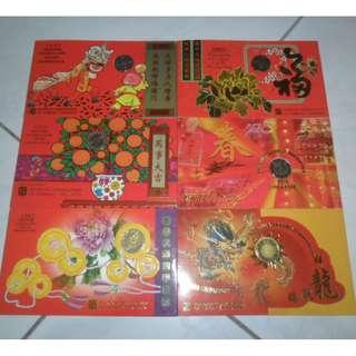 1995-2000 Singapore Hongbao Pack Unc Coin Set