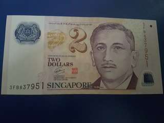 2 dollars singapore note (Portrait Series)