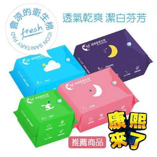【ICON】3 packs for $10.90! Taiwan No.1 Hot Selling Sanitary Pad 爱康超透气强大吸水力卫生棉
