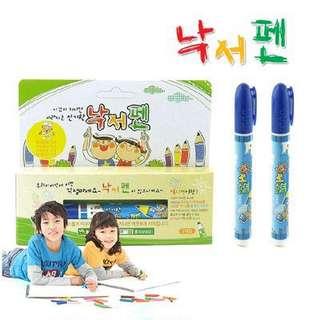 《韓國代購》韓國神奇魔法無毒消失塗鴉筆