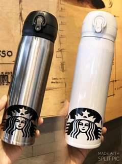 Starbucks glossy texture tumbler