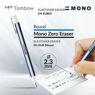 Tombow EH-KUR11 Mono Zero Eraser -2.3 mm -Circle -BLACK / Refill 2pcs pack