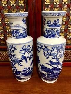 Only $188 for 2 Lovely Vases