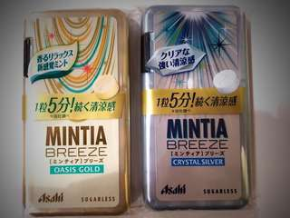 Mintia Breeze (2pcs)