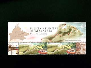 Malaysia 2018 Rivers 2V Mint with Stamp Title