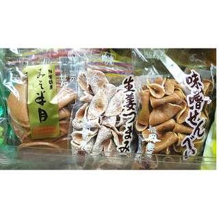 🚚 日本 生薑/味噌半月/味噌 煎餅