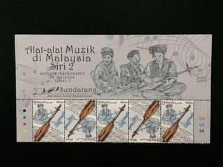 Malaysia 2018 Musical Instrument Sundatang 5V Mint with Stamp Title