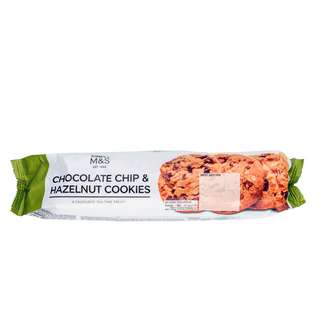 Marks & Spencer 🌟 Chocolate Chip & Hazelnut Cookies (HALAL) 🌟HOT SALE🌟(M & S)