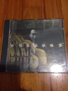 许冠杰 金装精选 CD