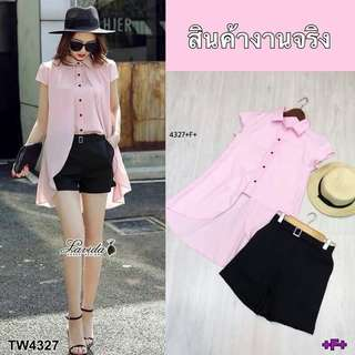 Set blouse and pants; shop