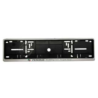 PERODUA FRONT NUMBER PLATE CASING (SILVER)