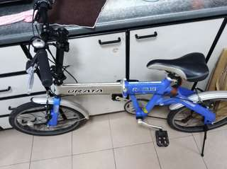 Urata folding pocket suspension bike