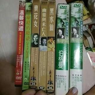 經典DVD