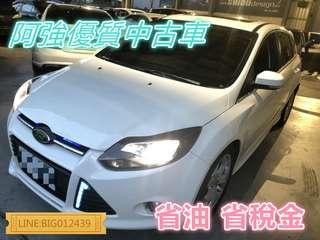 FOCUS 柴油 新車91.9萬 全額貸 免頭款 低利率 FB:阿強優質中古車