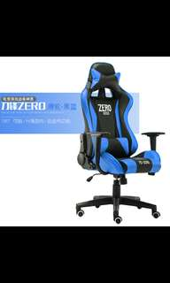 Cheap Gaming Chair (China)