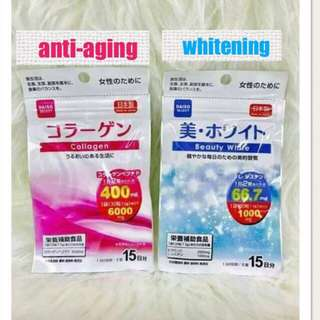 Daio Beauty white and Collagen for whiter and younger looking skin