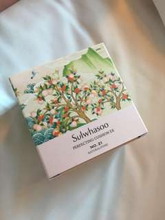 Sulwhasoo Perfecting Cushion Ex (No. 21, Natural (Pink))