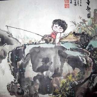 中國著名工藝美術大師 關寶琮 真跡 - 1991年作 童趣圖