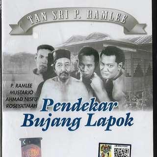 P. Ramlee Movie Pendekar Bujang Lapok DVD