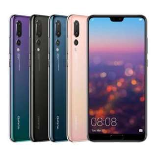 BuyBack best price Huawei P20/Pro @ your own place/time