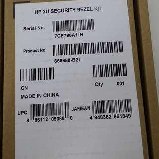 BNIB - HP 2U Security Bezel Kit (666988-B21)
