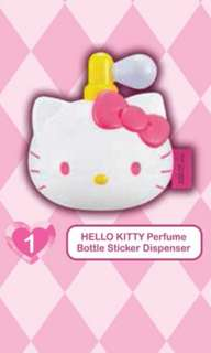Hello Kitty Perfume Bottle Sticker Dispenser