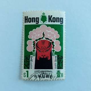 Hong Kong Stamps.