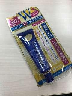 NEW (Landed From Japan) Whitening Eye Cream