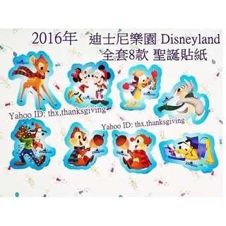 🌟 2016年 全套8款 香港迪士尼樂園貼紙 雪亮 聖誕 精品 Disneyland 米奇 唐老鴨 大鼻與鋼牙 Chip n Dale 電腦行李箱 STICKER 聖誕禮物 生日禮物