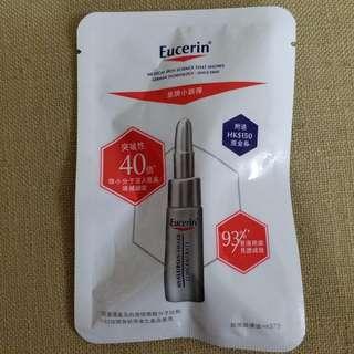 [試用裝] [Sample] Eucerin 皇牌小銀彈 Hyaluron-Filler Concentrate 賦活年輕 透明質酸緊緻充盈精華素 試用裝 5ml 有3支, $50一支 [全新]