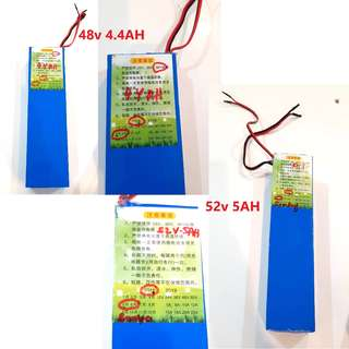 Battery 48v 4.4AH(China) or 52v 5AH(Samsung / Sanyo) for Escooters / Ebike