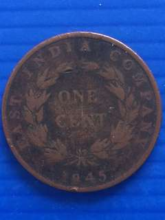 East India Company 1 Cent 1845