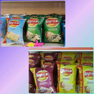 Lay's 乐事 薯饼 (3 for RM18 ONLY)