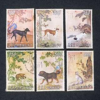 1972年台灣十駿犬古畫郵票6枚
